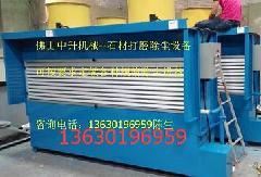 上海水洗式打磨台图片