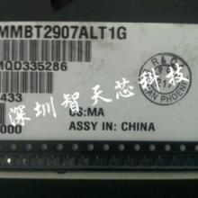 供应MMBT2907ALT1G-ON-双极结型晶体管