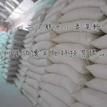 供应用于增稠剂的小麦淀粉批发