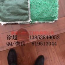 供应泰安生物毯,泰安生物毯厂家批发价格,生物毯供应商哪里好图片