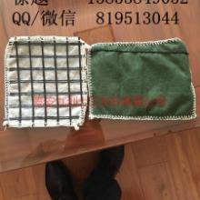 供应淄博生物毯,淄博生物毯厂家,淄博生物毯价格批发