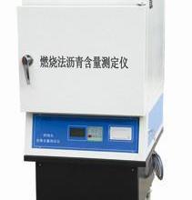 供应沥青试验仪器,大连沥青实验仪器生产厂家,辽宁沈阳沥青检测仪器厂家直销批发
