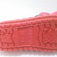 供应舒适柔软耐磨手工棉鞋厂家低价批发应图片