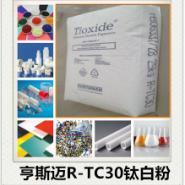 亨斯迈TC30钛白粉图片
