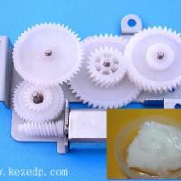 供应DA塑胶齿轮脂 小型塑胶齿轮润滑油脂