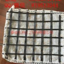供應煙臺生物毯,煙臺生物毯廠家,煙臺生物毯價格圖片