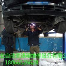 供应广州本田3.0自动变速箱进水波箱型号B7XA西安哪家在维修好批发