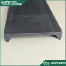 供应橡胶耐磨防滑垫片