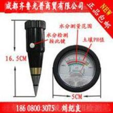 供应土壤酸度计土壤酸碱测试仪图片