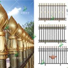 供应铝合金庭院护栏