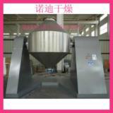 供应氯化镁双锥回转真空干燥机 厂家 价格 江苏 山东