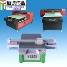 供应任何材质都能打印的印刷机器万能打印机uv打印机数码喷墨印花机批发