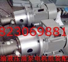 80MCY14-1B柱塞泵80MCY14-1B图片