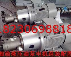 25MCY14-1B泵25MCY14-1B