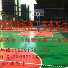 供应用于塑胶篮球场的襄阳专业硅pu篮球场施工公司电话