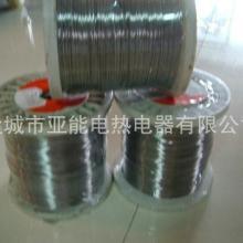 供应电热丝 电热丝 耐高温电热丝 电吹风电热丝 电热丝批发