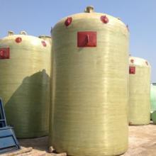 供应玻璃钢储罐耐酸碱质量保证