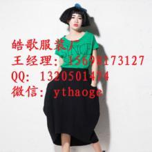 供应河南批发市场日韩大码女装批发 棉麻女装 韩国大码女装厂家图片