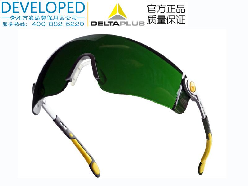 代尔塔101012电焊眼镜防护眼防护眼镜枼