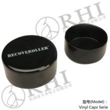 黑色软塑料防护帽,圆形PVC防护帽