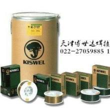 供应韩国现代Supercored81-K2MAG