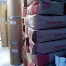 供应用于塑料的RL橙/34#橙/高温GP橙/64#橙