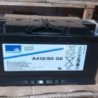 供应直销德国阳光蓄电池