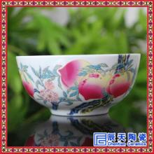 供应陶瓷寿碗 景德镇寿碗供应厂家