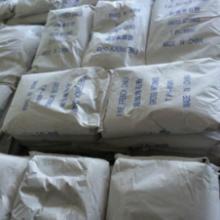 供应用于橡胶生产的氧化锌99.7%(东莞新玛特)批发