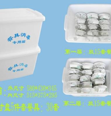 餐具消毒箱图片/餐具消毒箱样板图 (1)