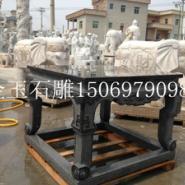 精品石雕桌子石桌子图片
