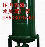供应上海RV管壳换热器原理