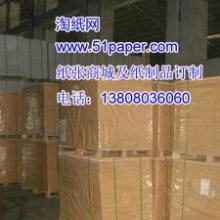广安工业用纸批发广安工业用纸厂家广安工业用纸公司