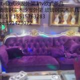 供应用于沙发架生产的欧式沙发架供应商 欧式沙发架 欧式沙发外架 欧式沙发架批发 欧式沙发架价格 沙发架