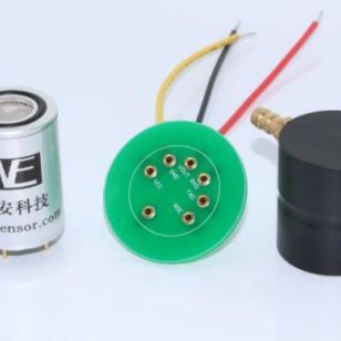 氨气NH3传感器什么牌子质量比较好图片