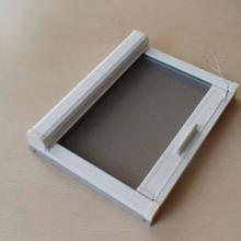 白银隐形纱窗——选购专业的智能隐形纱窗首选兰州大城智能隐形纱窗报
