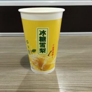 16盎司冰糖雪梨果汁纸杯厂家图片
