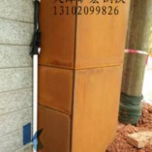 供应室外装饰材料耐候钢建筑装饰锈钢板09cupcrni-a批发