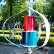 1000W磁悬浮风力发电机图片