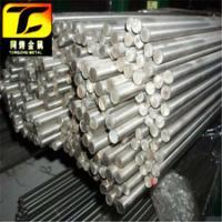 供应 GH2132(GH132高温合金板棒管材应