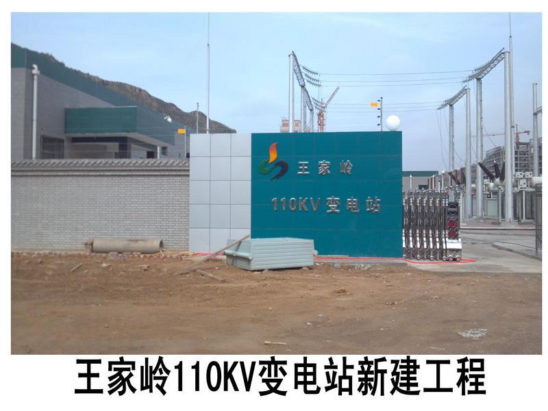 价格合理的太原电子工程承包——【电子工程施工承包棤