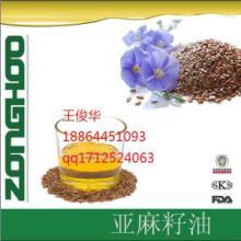 供应亚麻籽油  厂家直销   优质亚麻籽油
