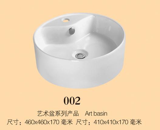 中国艺术盆_有品质的陶瓷艺术盆产陶瓷艺术盆軯