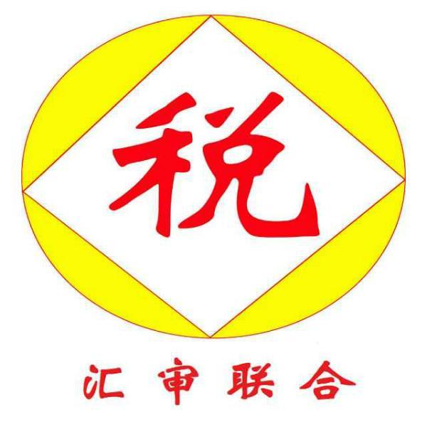 北京谊思哲财务咨询有限公司