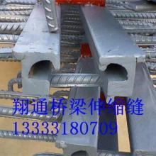 供应GQF-C60型伸缩缝C60型桥梁伸缩缝装置公路施工材料翔通图片