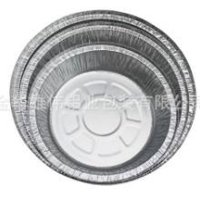 供应一次性食品家用铝箔容器铝箔餐盒批发