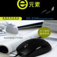 E元素2349有线鼠标笔记本USB接口图片