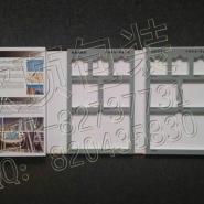 陶瓷色板册瓷砖样板册样品展示盒图片