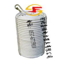 供应用于防护的编织安全绳 高空作业安全绳 强度大、耐磨、耐用、耐霉烂、耐酸碱,简易轻便。