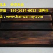 上海表面碳化木批发价图片